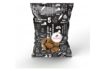 Kerstpakket Kruidnoten 200 gram